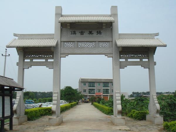 杨梅古镇1