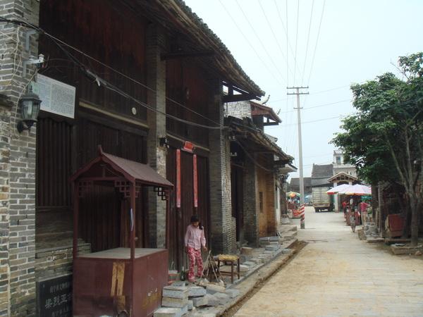 杨梅古镇2