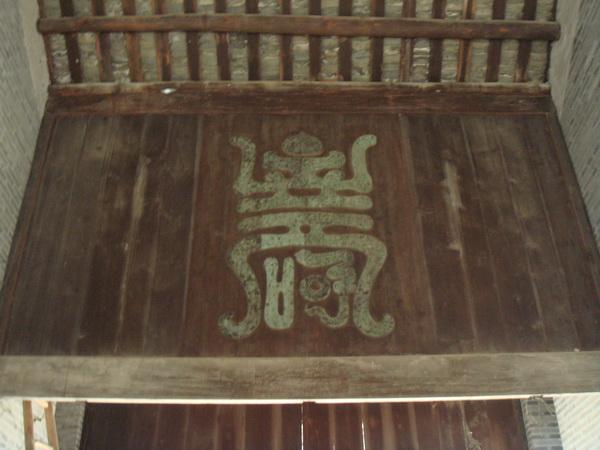杨梅古镇8
