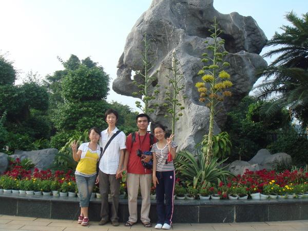 伊岭岩23