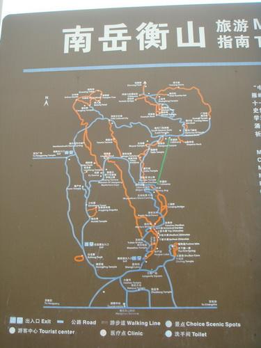 南岳衡山游05