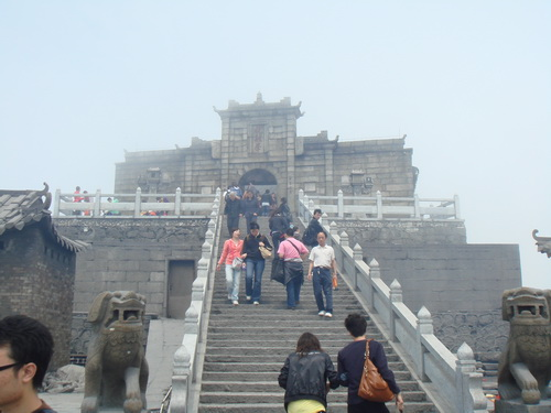 南岳衡山游08
