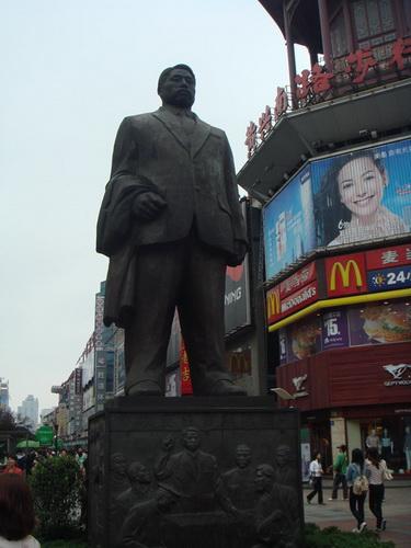 长沙步行街2