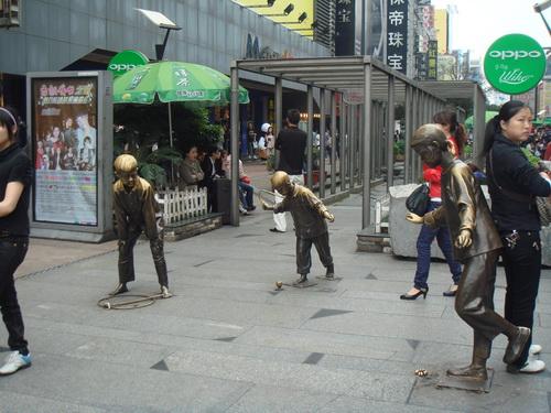长沙步行街3
